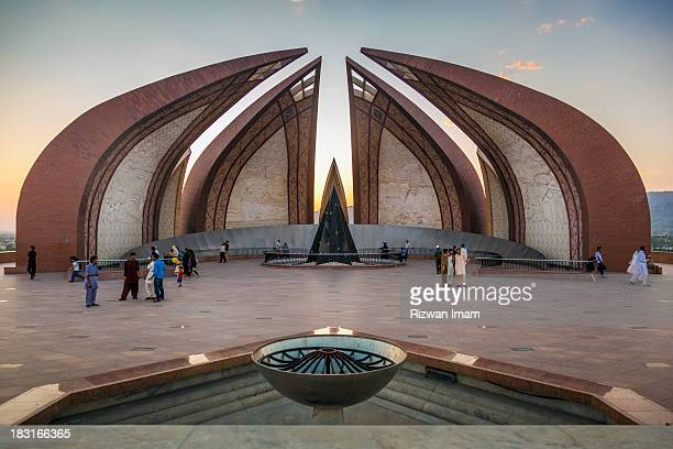 View of Pakistan Monument at Shakar Parian Islamabad. This monument was built by Gen Mushrraf during his regime.