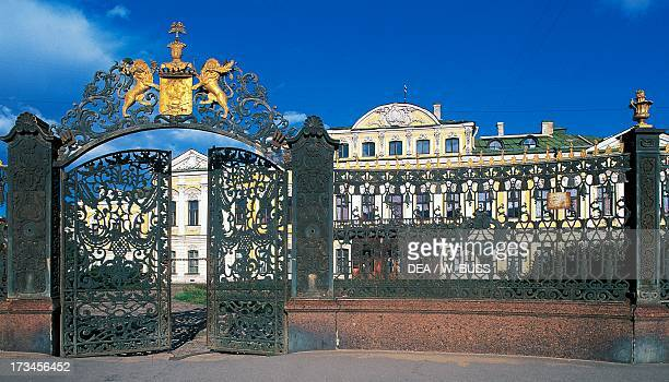 View of palace Sheremetev now the Museum Anna Akhmatova Andreevna historic centre of St Petersburg Northwestern Federal District Russia