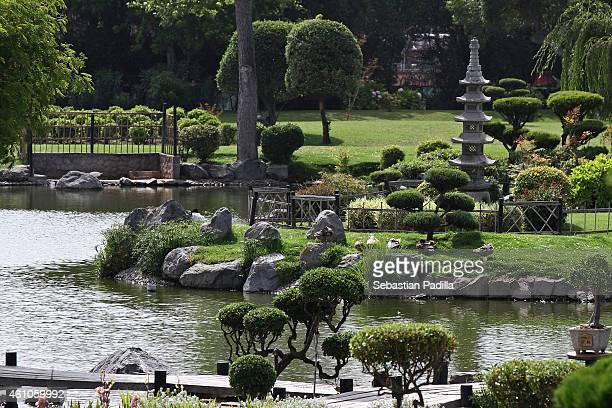 View of Parque Jardin del Corazon on December 11 2014 in La Serena Chile La Serena is one of the eight host cities of Copa America Chile 2015