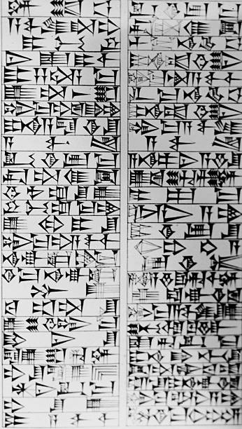 A view of part of the code of Hammurabi, one of the...