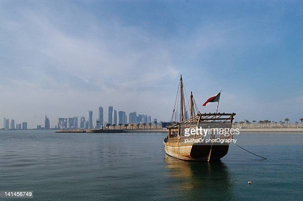 View of Qatar