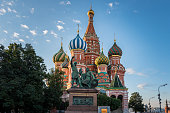 View of Saint Basil's Cathedral from Red square in Moscow, Russia