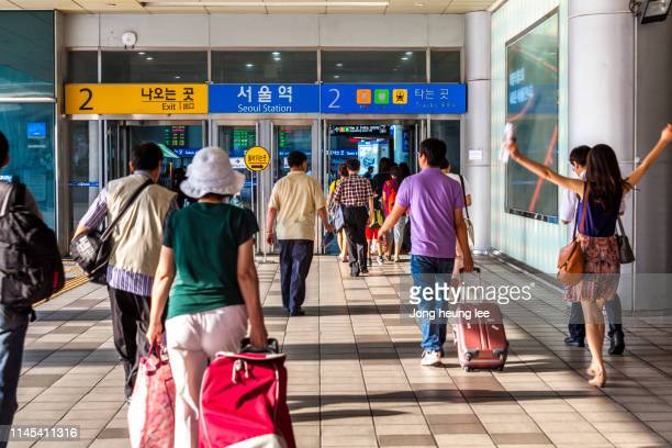 A view of Seoul Station