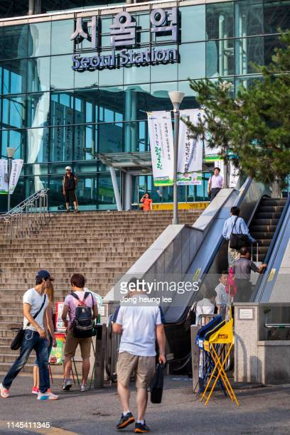 a view of seoul station - jong heung lee stock pictures, royalty-free photos & images
