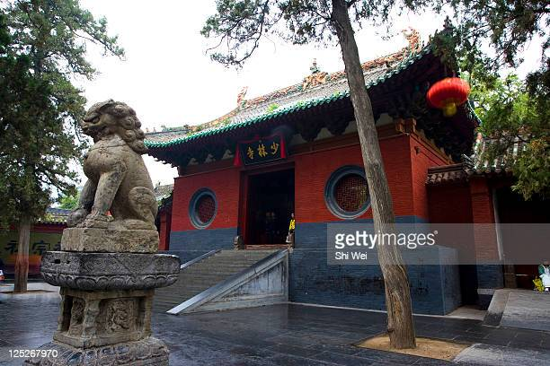 view of shaolin temple scenic spot - shaolin monastery stock photos and pictures