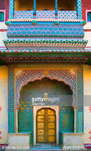 View of special ornate doorway at palace.