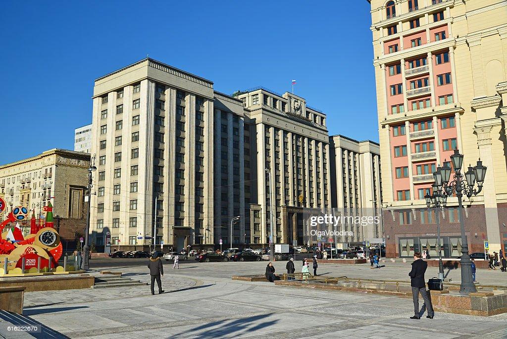 View of  State Duma from the Manezhnaya Square : Stockfoto