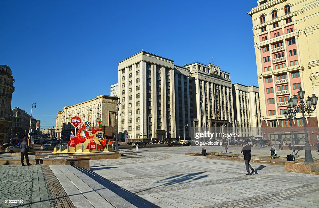 View of  State Duma from the Manezhnaya Square : Foto stock