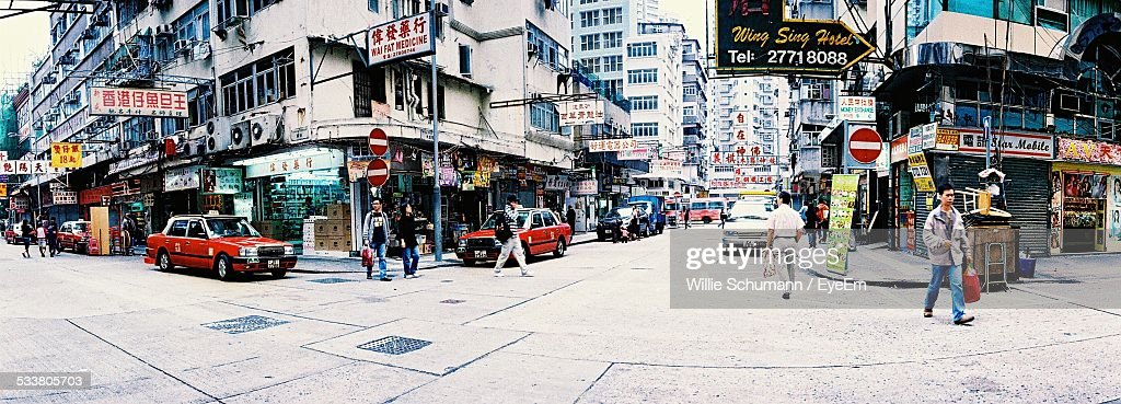 View Of Street With Shops And Commercial Signs : Foto stock