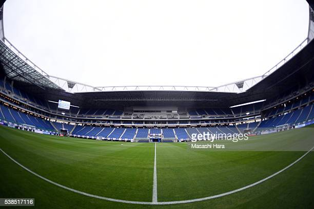 View of Suita City Football Stadium before the international friendly match between Japan and Bosnia And Herzegovina at the Suita City Football...