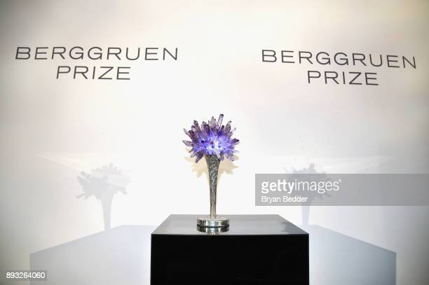 A view of the 2017 Berggruen Prize trophy designed by Cai GuoQiang on display during the Berggruen Prize Gala at the New York Public Library on...