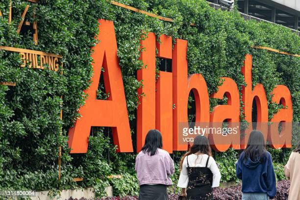 View of the Alibaba Xixi Park on April 22, 2021 in Hangzhou, Zhejiang Province of China.