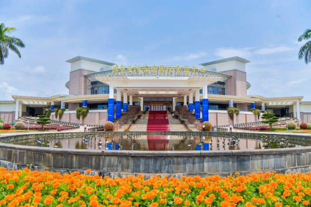 CHN: Boao Forum For Asia Annual Conference 2021 - Previews
