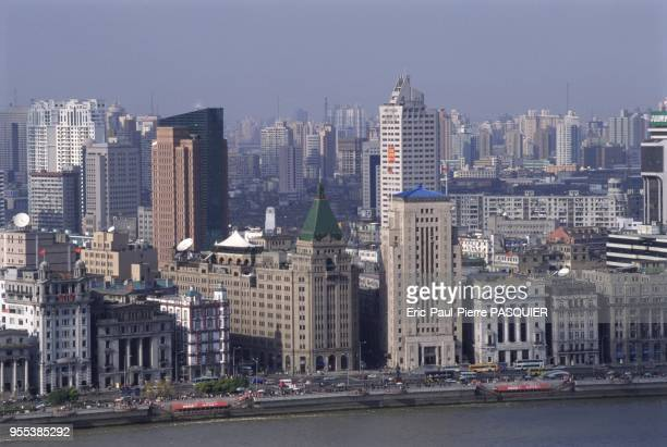 View of the Bund in Shanghai as seen from PudongThe Bund is one of the most recognizable architectural symbols of Shanghai The word Bund derives from...