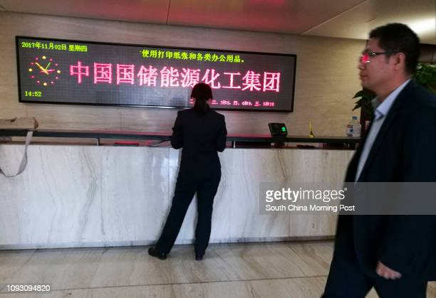 View of the China Energy Reserve & Chemicals Group , which owns 55% of the consortium that bought Li Ka-shingé??s building, The Center tower, is...
