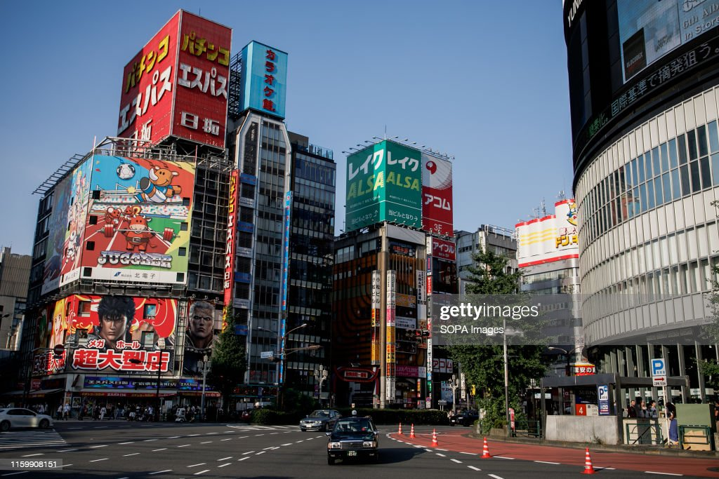 View of the city of Shinjuku in Tokyo. Tokyo is Japan's... : News Photo
