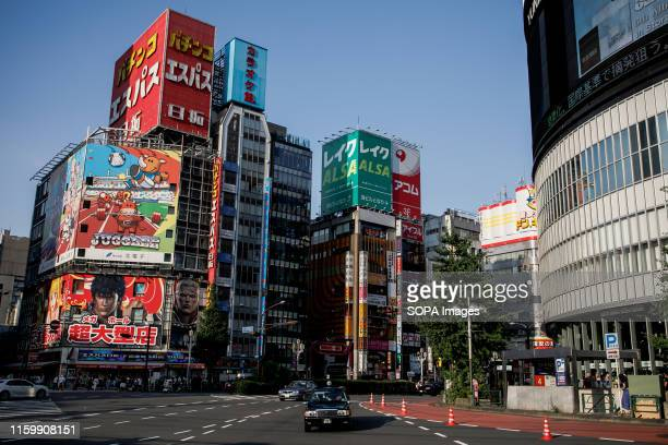 View of the city of Shinjuku in Tokyo Tokyo is Japan's capital and one of the world's most populous metropolis