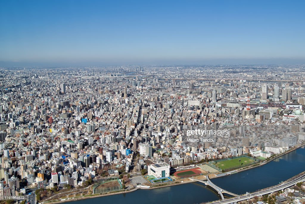 View of the city of Tokyo : Foto stock