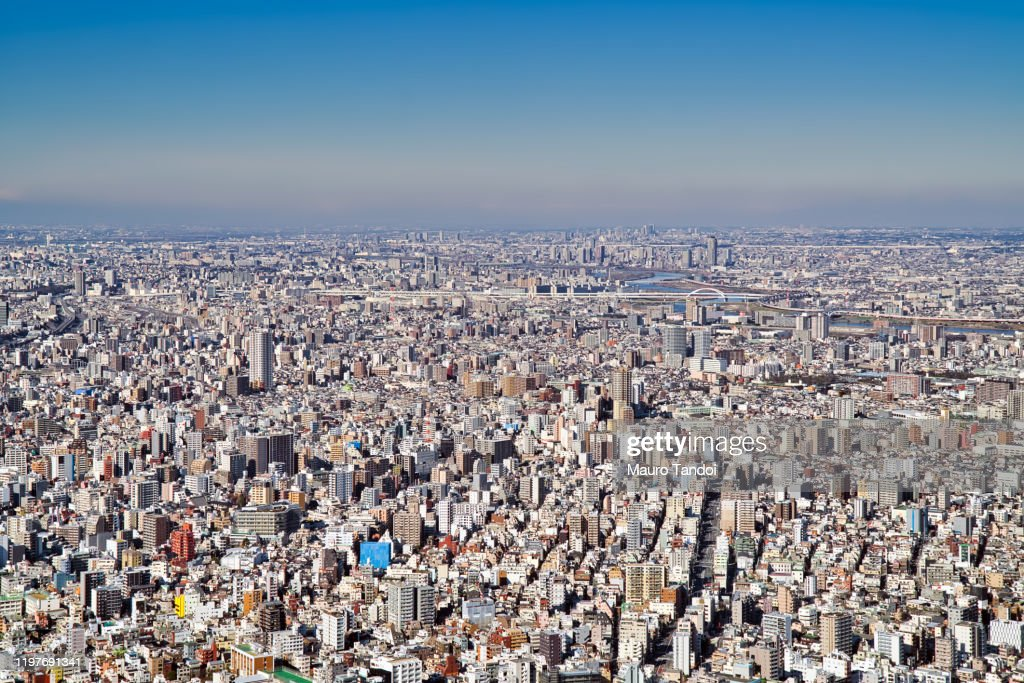 View of the city of Tokyo : Stock Photo