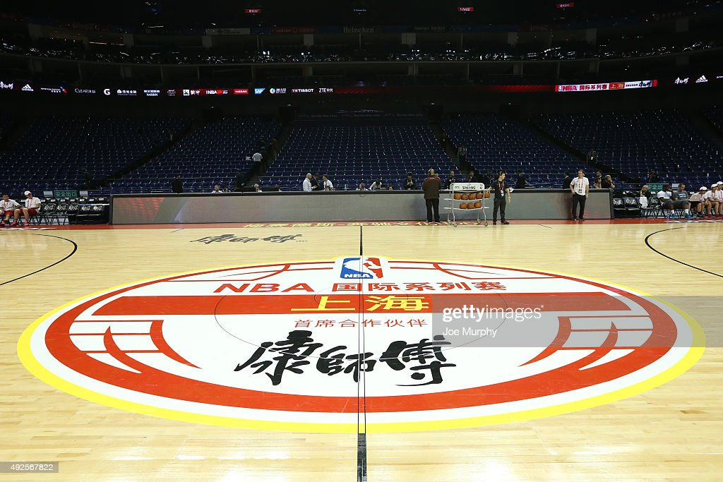 A view of the court logo of the Charlotte Hornets against the Los Angeles Clippers as part of the 2015 NBA Global Games China at the Mercedes-Benz Arena on October 14, 2015 in Shanghai, China.