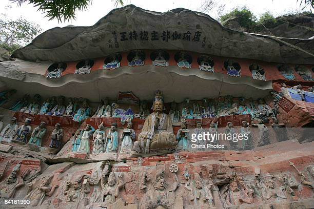 A view of the Dazu Stone Carving is seen on January 2 2009 in Chongqing China The Dazu Stone carving located about 160 kilometers northwest of...