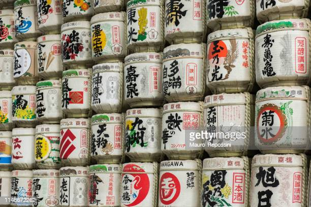 view of the donated sake barrels in the gardens of the meiji shrine complex in the yoyogi district in the shibuya ward at tokyo city, japan. - shrine stock pictures, royalty-free photos & images