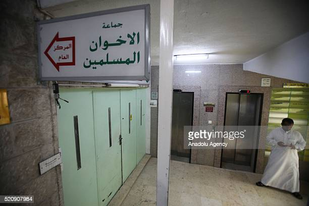 View of the entrance of the headquarters of Muslim Brotherhood after Jordanian Security Forces carried out a raid in the Al-Abdali region of Amman,...