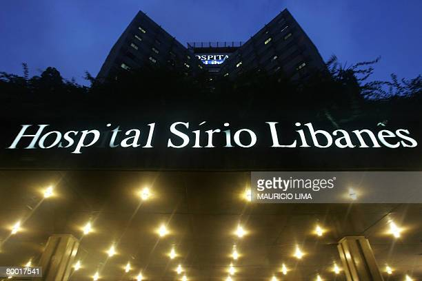 View of the entrance of the SyrianLebanese hospital where British supermodel Naomi Campbell is hospitalized in Sao Paulo Brazil on February 26 2008...