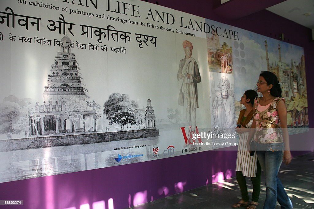 View of the exhibition of paintings and drawings of India by