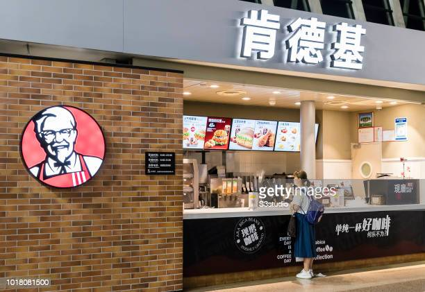 A view of the facade of KFC's restaurant at Shanghai Pudong International Airport on August 10 2018 in Shanghai China