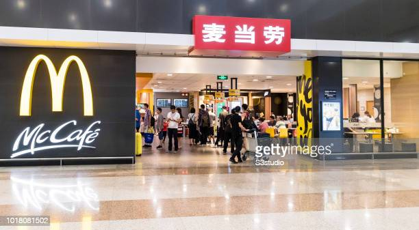 A view of the facade of McDonald's restaurant at Shanghai Pudong International Airport on August 10 2018 in Shanghai China