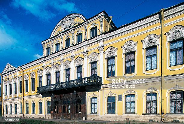 View of the facade Sheremetev Palace today Anna Akhmatova Museum historic centre of St Petersburg Northwestern Federal District Russia