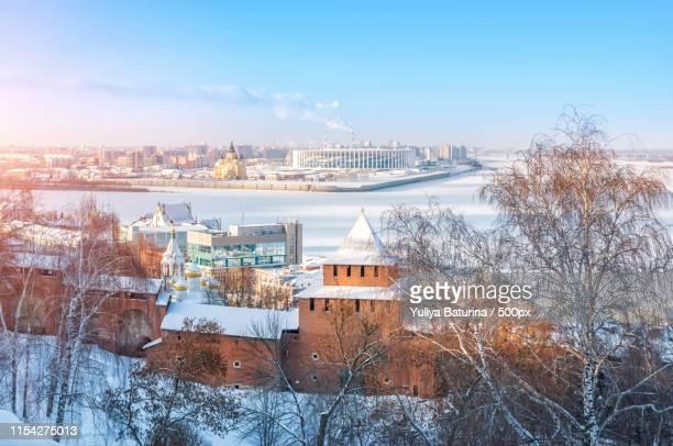 view of the frozen volga of the nizhny novgorod - ニジニ・ノヴゴロド ストックフォトと画像