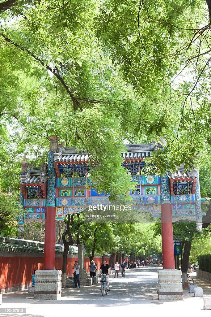view of the gate at Guozijuan Jie,Beijing : Stock Photo