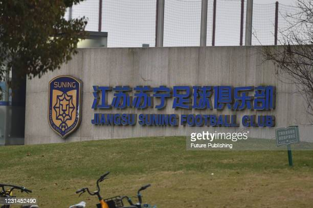 View of the gate to the Jiangsu Suning Football Club in Nanjing in east China's Jiangsu province Sunday, Feb. 28, 2021. The club announced ending its...