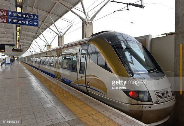 View of the Gautrain inside Pretoria station Gautrain is an 80kilometre mass rapid transit railway system in Gauteng Province South Africa which...