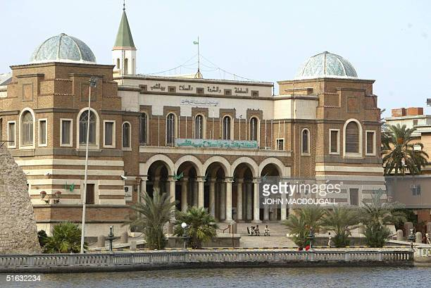 View of the headquarters of Libya's Central Bank in Tripoli 15 October 2004. AFP PHOTO JOHN MACDOUGALL