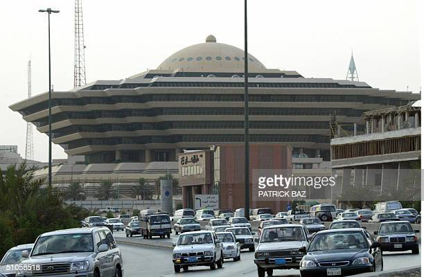 View of the interior ministry in Riyadh 14 July 2004 AFP PHOTO/PATRICK BAZ