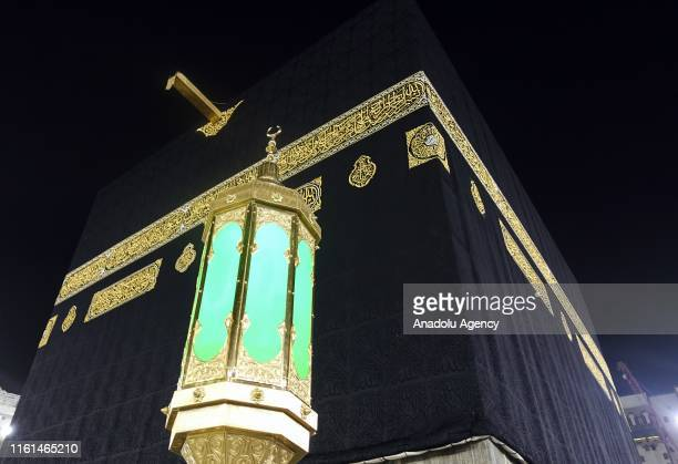 A view of the Kaaba as Muslims circumambulate at Masjid alHaram in Mecca Saudi Arabia on August 13 2019 on the third day of Eid AlAdha after stoning...