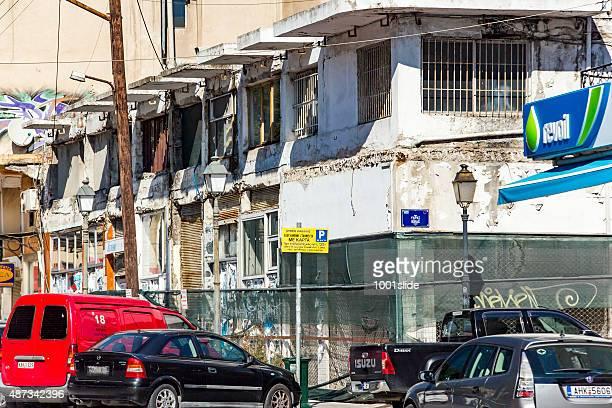 Vista de la ciudad en Grecia Kavala