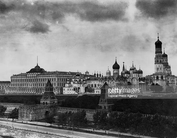 A view of the Kremlin Moscow