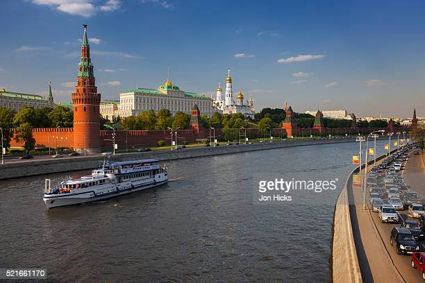 View of the Kremlin over the Moscow River.