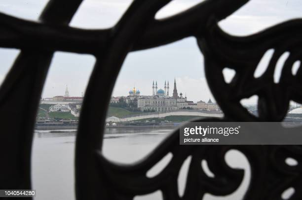 View of the kremlin with the Qol Sharif Mosque in Kazan Russia 11 July 2015 PhotoMarcus Brandt/dpa | usage worldwide