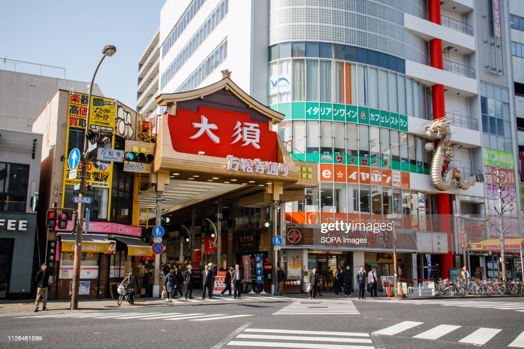 View of the main gate of street in Osu. Osu is one of the... : News Photo
