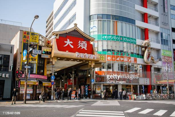 View of the main gate of street in Osu Osu is one of the famous tourist shopping spots in Nagoya aichi japan The Osu Shopping District has existed...