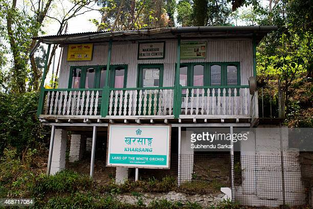 A view of the Makaibari health centre that looks ater the primary healthcare of the employees of the tea estate Set up in 1859 off Kurseong in the...