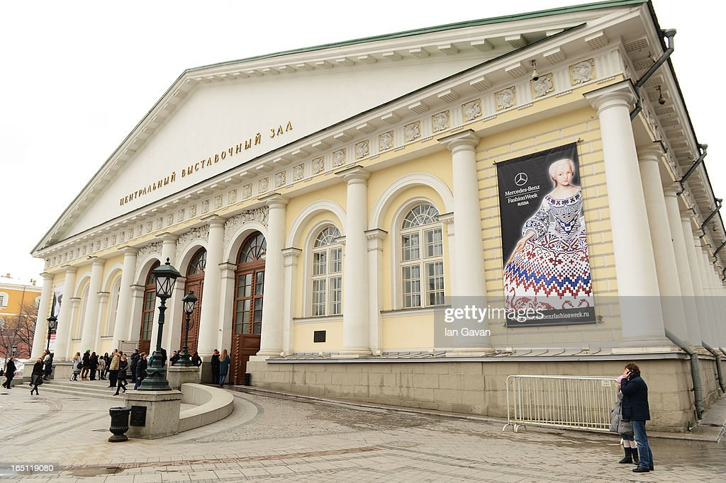 A view of the Manege during Mercedes-Benz Fashion Week Russia Fall/Winter 2013/2014 at Manege on March 31, 2013 in Moscow, Russia.