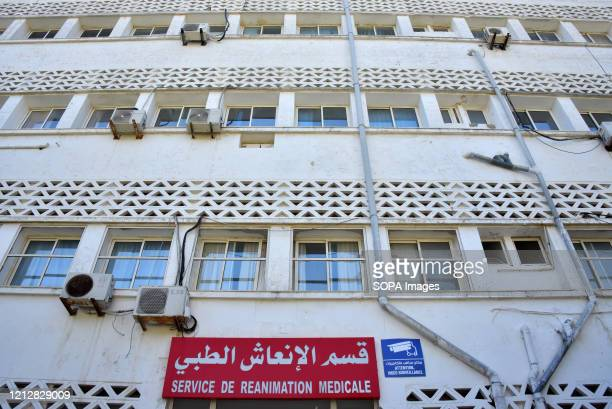 View of the medical recovery department during International Nurses Day at Abdel Rahman Mami Hospital the central hospital for covid19 infected cases