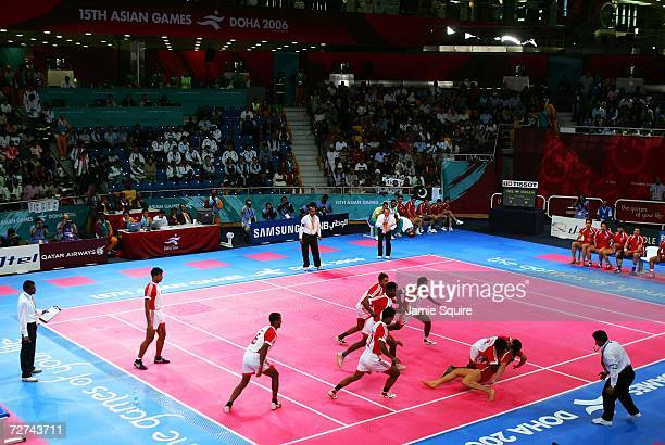 A view of the Men's Kabaddi Bronze Medal match between the Islamic Republic of Iran and Bangladesh during the 15th Asian Games Doha 2006 at Aspire...