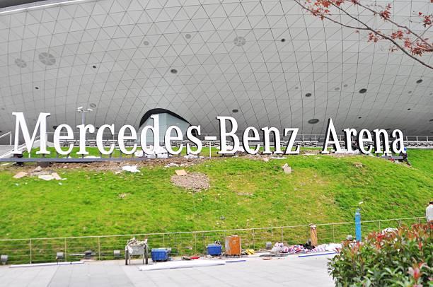 fotos und bilder von mercedes benz arena general views getty images. Black Bedroom Furniture Sets. Home Design Ideas